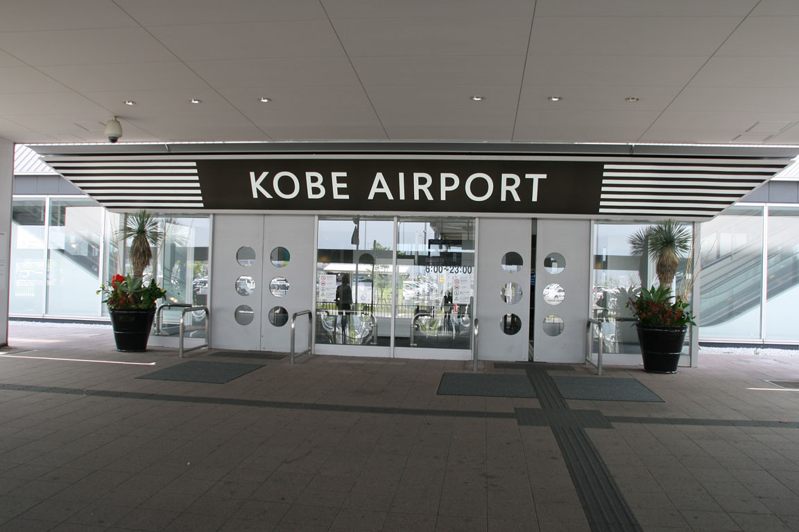 神戸 空港 コンビニ